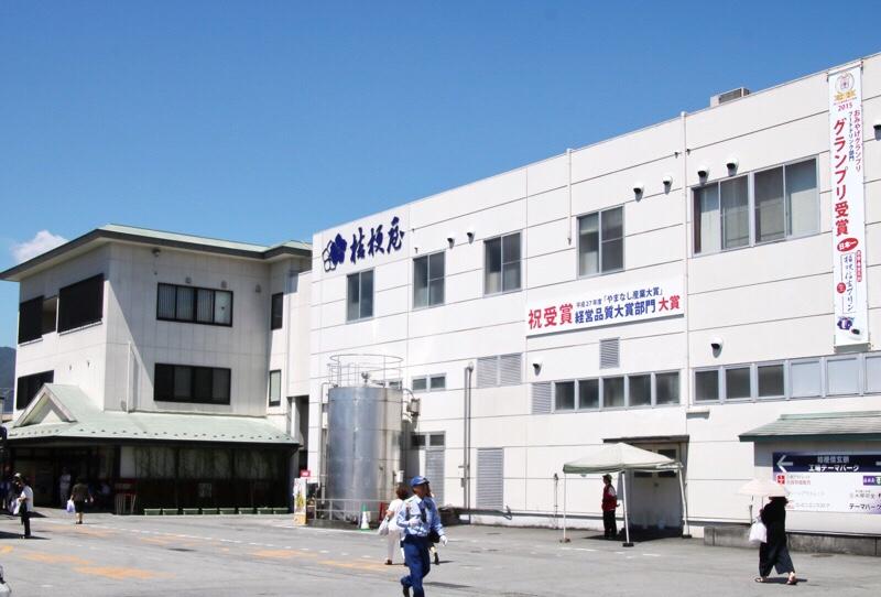 桔梗信玄餅の工場見学