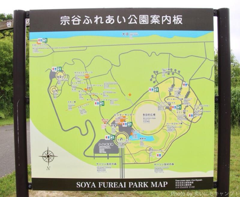 宗谷ふれあい公園のマップ
