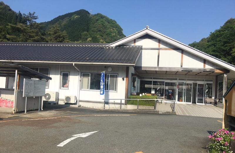 阿武川温泉の外観