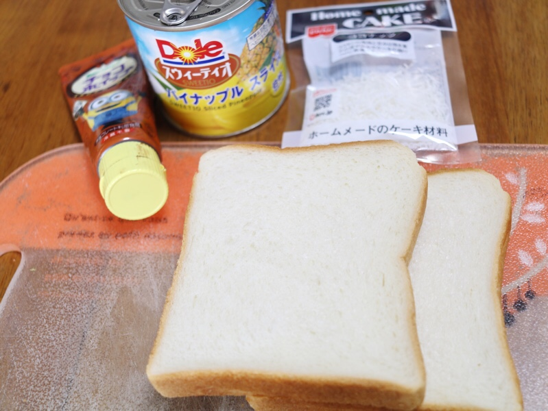 パインとココナッツのホットサンドの材料