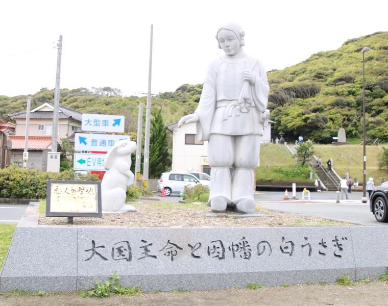 大国主命と因幡の白うさぎの像