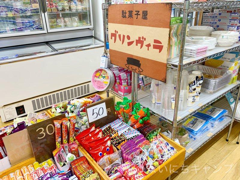 子どもに大人気の駄菓子コーナー